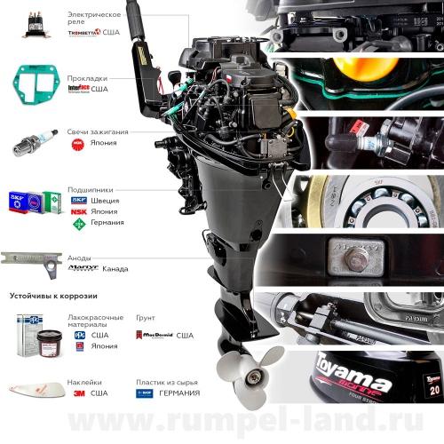 Лодочный мотор Toyama T 2.6 BMS