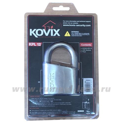 Замки с сигнализацией Kovix KPL 12
