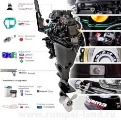 Лодочный мотор Toyama T5.8BMS