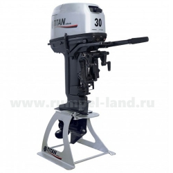 Лодочный мотор Titan TP 30 AWHS (2-тактный)