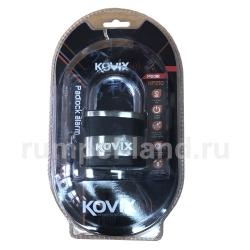 Замок с сигнализацией Kovix KPZ 10