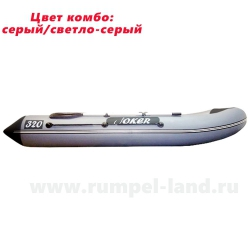 Лодка Altair Joker 320