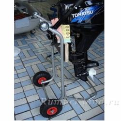 Тележка ТМ-1 для перевозки лодочного мотора