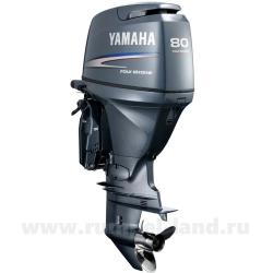 Лодочный мотор Yamaha F 80 BETL 4-тактный