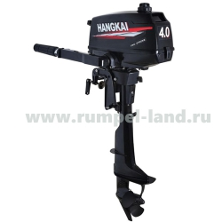 Лодочный мотор Ханкай (Hangkai) 4 HP 2-тактный