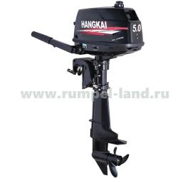 Лодочный мотор Ханкай (Hangkai) 5 HP 2-тактный