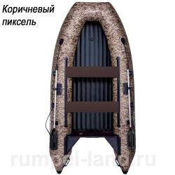 Лодка Омолон (Omolon) SLD 330 IB Коричневый пиксель