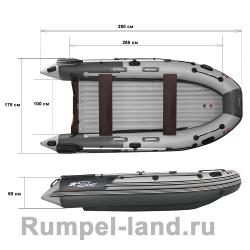 Лодка SKAT-Тритон-390