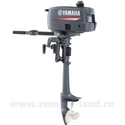 Лодочный мотор Yamaha 2 DMHS 2-тактный